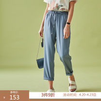 Casual pants Haze blue S M L XL Summer 2020 Ninth pants Straight pants Natural waist commute routine O2K4546 cloudspace literature pocket Polyester 92.9% polyurethane elastic fiber (spandex) 7.1%