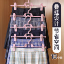 Pants rack Organize / store Beautiful home every time no public Macarone