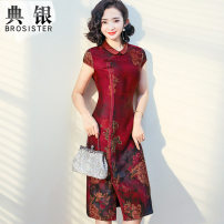 Dress Summer 2020 Red peony, Green Peony# L XL 2XL 3XL 4XL M Mid length dress singleton  Short sleeve commute Doll Collar middle-waisted Big flower Socket A-line skirt Wrap sleeves Others 35-39 years old Type A Browser / Dianyin Simplicity Zipper printing B20-105C8 More than 95% Silk and satin silk