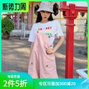 Casual pants Pink XS,S,M,L Summer 2021 shorts rompers High waist commute routine 96% and above Hstyle / handu clothing house Korean version pocket