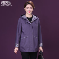 Middle aged and old women's wear Spring 2021 Purple dark red fashion Windbreaker Straight cylinder singleton  Solid color 40-49 years old Cardigan moderate Hood Medium length routine MF0809 Mrs. Gump pocket polyester Polyester 82% polyamide 18% 81% (inclusive) - 90% (inclusive) zipper