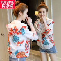 short coat Summer of 2018 SMLXLXXL Long sleeve Short paragraph Thin section Single Loose conventional Wild Hooded zipper shape Butterflies FSY868