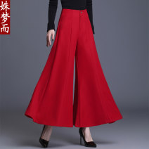Casual pants Black red jujube 27 28 29 30 31 32 33 34 Winter 2020 trousers Wide leg pants High waist commute routine 40-49 years old SM2278-2 A dream polyester fiber Korean version pocket polyester fiber Polyester 95% polyurethane elastic fiber (spandex) 5% Pure e-commerce (online only)