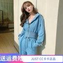 short coat Summer 2021 Top size s 80-105, top size M 105-125, pants size s 80-95, pants size M 95-110, Pants Size L 110-125 commute Hood