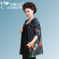 Middle aged and old women's wear Fall 2017 blue L [recommended for 95-110 kg mother] XL [recommended for 110-120 kg mother] 2XL [recommended for 120-130 kg mother] 3XL [recommended for 130-140 kg mother] 4XL [recommended for 140-155 kg mother] leisure time Jacket / jacket easy singleton  other Hood