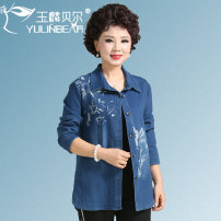 Middle aged and old women's wear Autumn 2020 blue fashion Jacket / jacket easy singleton  Flower and bird pattern 40-49 years old Cardigan moderate stand collar Medium length (length 50-70cm) routine 811W2791 Yulin bell pocket cotton Cotton 95% polyurethane elastic fiber (spandex) 5% Single breasted
