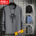 T-shirt Youth fashion routine S M L XL XXL XXXL NGGGN Long sleeves Crew neck easy Other leisure winter Cotton 95% polyurethane elastic fiber (spandex) 5% teenagers routine tide other Spring 2021 Geometric pattern printing cotton Creative interest No iron treatment Fashion brand