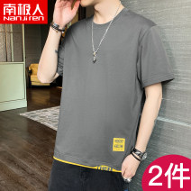 T-shirt Youth fashion routine XXL XXXL 4XL M L XL NGGGN Short sleeve Crew neck standard Other leisure summer DT116-12523 Cotton 100% teenagers routine tide Knitted fabric Summer 2021 Alphanumeric cotton other No iron treatment Domestic famous brands Pure e-commerce (online only) More than 95%