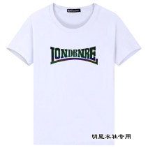 T-shirt Youth fashion routine S,M,L,XL,2XL,3XL,4XL,5XL MAKEYOUROWN Short sleeve Crew neck easy daily summer youth routine tide Woven cloth 2021 Alphanumeric printing cotton Geometric pattern No iron treatment International brands More than 95%