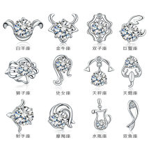 Ear Studs other RMB 1.00-9.99 Other / other Taurus (one pair) Aries (one pair) cancer (one pair) Gemini (one pair) Sagittarius (one pair) virgin (one pair) Aquarius (one pair) Capricorn (one pair) Libra (one pair) Pisces (one pair) Scorpio (one pair) lion (one pair) brand new Japan and South Korea