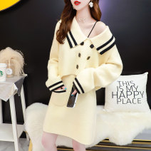 Fashion suit Autumn 2020 Average size Off white purple pink off white tmall quality pink tmall quality purple tmall quality 18-25 years old Style wardrobe / style wardrobe gdyc2003344 Pure e-commerce (online only)