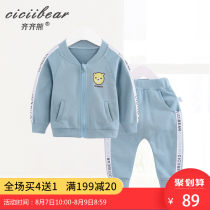 suit Ciciibear / Qi Qixiong Bean paste powder lemon yellow gray blue neutral spring and autumn motion Long sleeve + pants 2 pieces routine No model Zipper shirt nothing Cartoon animation other children Expression of love QQ3872 other Cotton 85.2% polyester 14.8% Autumn of 2018