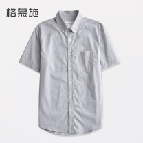 shirt Youth fashion Gemushi S M L XL XXL XXXL XXXXL XXXXXL XXXXXXL Blue (thin) white (thin) gray (thin) Thin money Button collar Short sleeve Self cultivation go to work summer T11-2 youth Cotton 100% Basic public 2017 Solid color Color woven fabric Spring 2017 cotton More than 95%