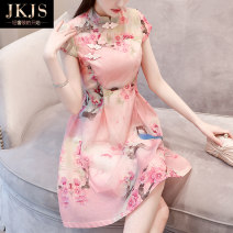 Dress Spring 2021 Pink S M L XL Middle-skirt singleton  Short sleeve commute stand collar High waist Decor Socket A-line skirt routine Others 25-29 years old Type A JK&JS Korean version Button printing JK4657 More than 95% organza  polyester fiber Polyester 100% Pure e-commerce (online only)