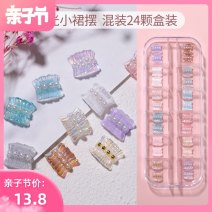Manicure tools Normal specification Super cute color Hz9-01 Aurora small skirt mixed 24 pcs box hz9-02 small skirt mixed 48 PCs box hz9-03 small skirt mixed 48 PCs box Nail sequins China Any skin type Coloration durability gloss easy to dry use effect comfort no residual absorption 3 years