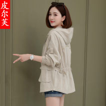 short coat Autumn of 2019 M L XL XXL 3XL 4XL Pink beibai green Long sleeves Medium length routine singleton  easy Versatile routine Hood zipper Solid color 25-29 years old Peel 96% and above Pleated pocket strap, button, zipper, stitching and thread decoration PRF20A8002AF other Other 100%