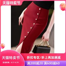 skirt Summer 2020 S M L XL 2XL Spot pre-sale delivery on March 21 Mid length dress commute Natural waist Solid color 30-34 years old CNQAG175 More than 95% Dust face polyester fiber Ol style Polyester 100% Pure e-commerce (online only)