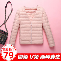 2021 new pattern Frivolity Crew neck V-neck Down Jackets female keep warm Inner bladder have cash less than that is registered in the accounts Big size loose coat Autumn and winter Women's wear No collar