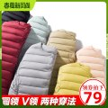 Down Jackets Winter of 2018 Kiss you for life M L XL XXL XXXL 4XL White duck down 90% have cash less than that is registered in the accounts Long sleeves Thin money Single breasted Crew neck commute routine Self cultivation Solid color Below 100g Simplicity 96% and above nylon Nisi spinning