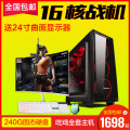 DIY compatible computer I won't support it No optical drive 2GB Kinology / Carnegie 120GB 300W 8GB M-ATX GTX750 AMD-APU A8 seven thousand and five hundred Air cooling Hybrid hard disk (mechanical hard disk + SSD) AMD A88 Package 1 package 2 package 3 package 4 package 5 package 6 package 7 1600MHz