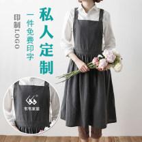 apron Sleeveless apron antifouling Japanese  pure cotton Cooking / baking / barbecue Average size Custom art apron Weiwei public no Idyllic