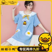 Nightdress Tiannu style Y1022 blue duckling nightdress 160(M) 165(L) 170(XL) 175(XXL) Sweet Short sleeve Leisure home Middle-skirt summer Cartoon animation youth Crew neck cotton printing More than 95% pure cotton Y1022A Spring 2021 Cotton 100% Same model in shopping mall (sold online and offline)