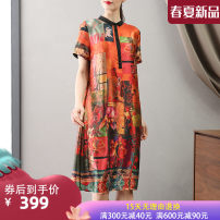 Dress Summer 2021 Silk dress q883116 1 color silk dress q883116 2 color L XL XXL 3XL 4XL Mid length dress singleton  Short sleeve commute square neck Loose waist Decor Socket A-line skirt routine Others 40-49 years old Type A Suobado / sorbado A1SXZHQ883116 More than 95% Silk and satin silk