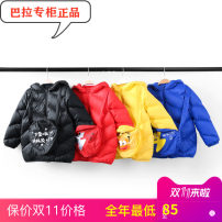 Down Jackets 90cm,100cm,110cm,120cm,130cm 90% White duck down Children, male Other / other polyester Medium length Detachable cap Zipper shirt Solid color Class A 12 months, 9 months, 18 months, 2 years old, 3 years old, 4 years old, 5 years old, 6 years old, 7 years old leisure time