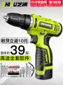 Electric drill Chinese Mainland Zhipu Charging drill Direct current Hand held Electric hand drill 220V Stepless speed change Yes Quick chuck 10mm Charging drill