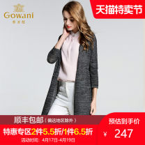 Wool knitwear Autumn 2020 S M L XL XXL dark grey Long sleeves singleton  Cardigan hemp 31% (inclusive) - 50% (inclusive) Regular routine commute easy V-neck routine Solid color Simplicity EL3M911902 35-39 years old Gowani / Giovanni tie-dyed Same model in shopping mall (sold online and offline)