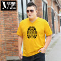 T-shirt Youth fashion T996 yellow t996 white t997 black t997 blue t998 black t998 yellow t999 black t999 blue t1020 black t1020 blue t1021 gray t1021 white thin 2XL 3XL 4XL 5XL 6XL 7XL Bimont Short sleeve V-neck Extra wide daily spring T996 Cotton 95% polyurethane elastic fiber (spandex) 5% routine