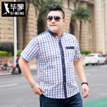 shirt Youth fashion Bimont 3XL 4XL 5XL 6XL 7XL 8XL routine square neck Short sleeve Extra wide go to work summer Large size Cotton 80% polyester 20% Business Casual 2018 Summer of 2018 cotton Pure e-commerce (online only) 80% (inclusive) - 89% (inclusive)