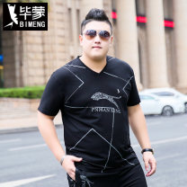T-shirt Fashion City T928 black t926 t927 t929 t930 t931 t933 t940 t941 t942 t943 t944 t832 t8303 routine 2XL 3XL 4XL 5XL 6XL 7XL Bimont Short sleeve V-neck easy daily summer T928 Cotton 95% polyurethane elastic fiber (spandex) 5% Large size routine tide Knitted fabric Summer of 2019 Animal design