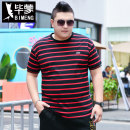 T-shirt Business gentleman Black and white stripe red black stripe thin 4XL 5XL 6XL 7XL 2XL 3XL Bimont Short sleeve Crew neck easy daily summer TX821 Cotton 95% polyurethane elastic fiber (spandex) 5% Large size routine Basic public Summer 2020 stripe Embroidered logo cotton Animal design