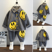 suit Other / other Gray, blue 90cm,100cm,110cm,120cm,130cm,140cm male spring and autumn leisure time Long sleeve + pants routine No model Single breasted nothing Cartoon animation cotton children Expression of love Smiling face denim suit Class B Chinese Mainland Zhejiang Province Huzhou City