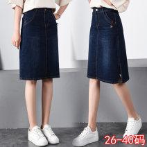 skirt Spring of 2019 S,M,L,XL,2XL,3XL,4XL,5XL,6XL navy blue Mid length dress Versatile High waist Denim skirt Type A 25-29 years old Denim cotton Pocket, button, zipper
