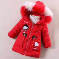 Cotton padded jacket female Detachable cap Cotton 96% and above Other / other thickening Zipper shirt Korean version No model other Cotton blended fabric Class B stand collar Cotton liner D66 2 years old, 3 years old, 4 years old, 5 years old, 6 years old, 7 years old, 8 years old
