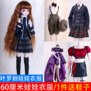 Doll / accessories 2, 3, 4, 5, 6, 7, 8, 9, 10, 11, 12, 13, 14 years old parts Other / other China 60cm baby clothes / no baby / 1 canvas shoe < 14 years old other