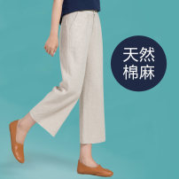 Casual pants Wide leg pants High waist 31% (inclusive) - 50% (inclusive) YSC9255 hemp Summer 2021 Ninth pants Thin commute Yashcheng hemp literature Stereoscopic cutting 26 (1'9), 27 (2 feet), 28 (2 feet 1), 29 (2 feet 2), 30 (2 feet 3), 31 (2 feet 4), 32 (2 feet 5), 33 (2 feet 6)