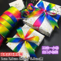 Ribbon / ribbon / cloth ribbon 1.0 cm wide 22 m 1 roll 2.0 cm wide 22 m 1 roll 2.5 cm wide 22 m 1 roll 3.8 cm wide 22 m 1 roll Gaopan CHDL001