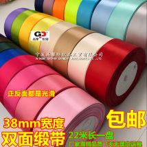 Ribbon / ribbon / cloth ribbon Gaopan SSD001