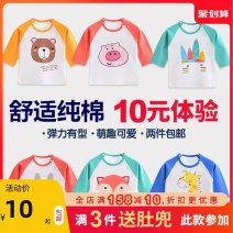 T-shirt Other / other 66, 73, 80, 90, 100 neutral cotton Cotton 100% 12 months, 18 months, 2 years, 3 years, 3 months, 6 months, 9 months