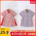 cheongsam 73, 80, 90, 100 Improved Qipao skirt - broken flower red, improved Qipao skirt - broken flower pink Cotton 100% Other / other 3 months, 12 months, 6 months, 9 months, 18 months, 2 years old, 3 years old Chinese Mainland