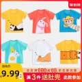 T-shirt Other / other 66, 73, 80, 90, 100 neutral cotton Cartoon animation 3 months, 6 months, 12 months, 9 months, 18 months, 2 years old, 3 years old