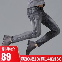 Jeans Youth fashion Gaganobu 28 29 30 31 32 33 34 35 36 38 40 42 44 Conventional smoke grey in spring and downy smoke grey in winter routine Super high elasticity Cotton elastic denim GGNB17C842 trousers Cotton 70% polyester 26% viscose 3% polyurethane elastic 1% spring youth middle-waisted Slim feet
