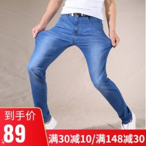Jeans Youth fashion Gaganobu 28 29 30 31 32 33 34 35 36 38 40 42 Summer thin sky blue summer thin light blue summer thin dark blue summer thin gray black spring summer dark blue regular Retro Blue Thin money Super high elasticity Cotton elastic denim GGNB16B018 trousers summer youth middle-waisted