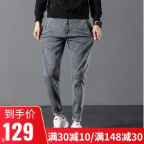 Jeans Youth fashion Gaganobu 28 29 30 31 32 33 34 35 36 38 40 42 44 Grey black dark blue routine Super high elasticity Cotton elastic denim GGNB19D901 trousers Cotton 70.4% polyester 28.4% polyurethane elastic fiber (spandex) 1.2% spring youth middle-waisted Slim feet American leisure 2021 zipper