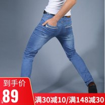 Jeans Youth fashion Gaganobu 28 29 30 31 32 33 34 35 36 38 40 42 44 016 light blue 936 light blue Thin money Super high elasticity Cotton elastic denim GGNB16B936 trousers Cotton 70% polyester 26% viscose 3% polyurethane elastic 1% summer youth middle-waisted Slim feet American leisure 2021 zipper