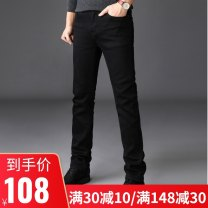 Jeans Youth fashion Gaganobu 28 29 30 31 32 33 34 35 36 38 40 42 routine Super high elasticity Cotton elastic denim trousers Cotton 73% polyester 24.2% polyurethane elastic (spandex) 1.4% viscose (viscose) 1.4% spring youth middle-waisted Slim feet American leisure Little straight foot zipper cotton