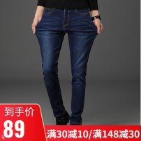 Jeans Youth fashion Gaganobu 29 30 31 32 33 34 35 36 38 40 42 44 blue routine Super high elasticity Cotton elastic denim GGNB18C925 trousers Cotton 70% polyester 26% viscose 3% polyurethane elastic 1% spring youth middle-waisted Slim feet American leisure 2021 Little straight foot zipper Five bags
